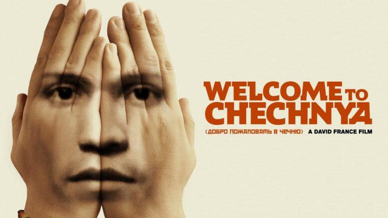 チェチェンへようこそ ーゲイの粛清ー