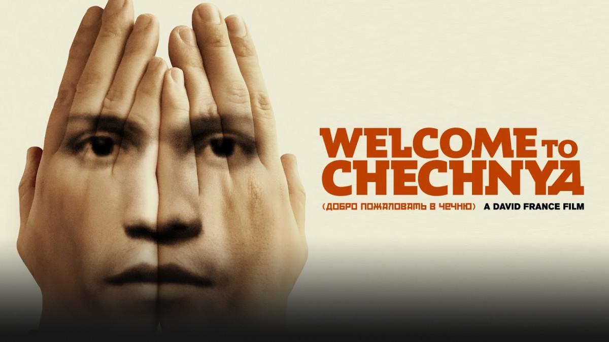 チェチェンへようこそ